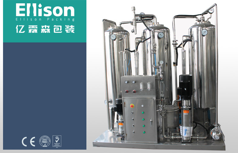 Automatic Carbonated Drink Production Line Aseptic Soda Beer Sparkling Energy Drinks Processing